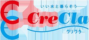 クリクラ湊町 松山店・高知店 株式会社とかげや クリクラ事業部